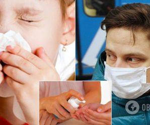 Без паніки! Чого не варто робити, щоб не заразитися коронавірусом. Лікарі дали поради