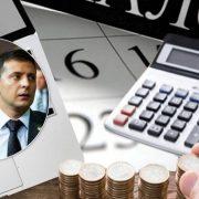 Українці заплатять нові податки, а ставки зміняться: нова реформа стосуватиметься кожного
