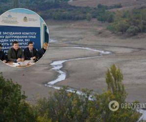 Ніякої води в Крим! У Раді дали категоричну відповідь
