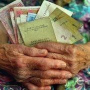 У квітні пенсіонерам виплатять по 1000 грн допомоги. Хто претендує на отримання виплати