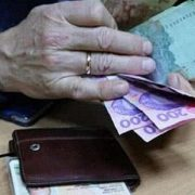 Стрімко зростуть? Стало відомо, коли в Україні проведуть індексацію пенсій