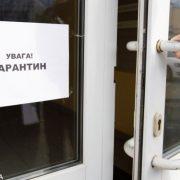 У Франківську закрили жіночі консультації. Вагітних просять дзвонити лікарям