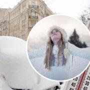 """""""Вдарять морози, до -17"""": Синоптики охолодили весняний настрій. Прогноз погоди здивує усіх"""