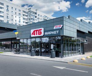 """""""Змушені!"""": АТБ підвищує ціни на продукти першої необхідності"""