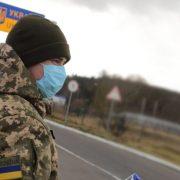 Україна закриває кордони. Які пункти пропуску можуть припинити роботу. Все через карантин