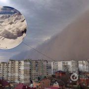На Україну насувається буря: оголошено перший рівень небезпеки