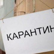Аваков повідомив ймовірну дату закінчення карантину