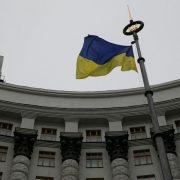 У чотирьох областях України можуть оголосити режим надзвичайної ситуації