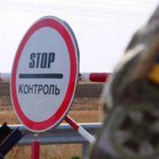 Україна закрила кордони на виїзд