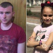 """""""Випустити звіра з клітки"""": несподіваний поворот у справі Даринки Лук'яненко. Українці лютують"""