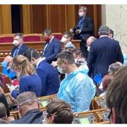 """Рада підтримала """"антиколомойський"""" закон"""