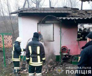 27-річну матір та трьох маленьких дітей вбили? Спливли жахаючі деталі загибелі на Буковині