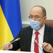 Прем'єр-міністр привітав українців з Різдвом на Великдень