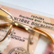 Додаткові пенсії, субсидії та допомога: Уряд оголосив про шалені виплати українцям через коронавірус