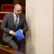 Шмигаль виставив країнам Європи умови доступу до української робочої сили