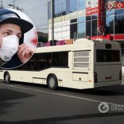 В Україні ввели жорсткі штрафи за вихід з дому без маски: де її потрібно носити