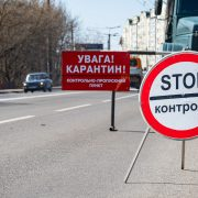 Нові жорсткі обмеження на карантині: дозволи та заборони для прикарпатців