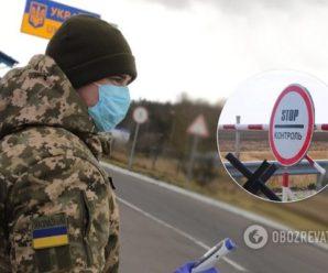 В МЗС пояснили, як Україна відкриватиме кордони