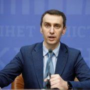 Люди будуть масово вмирати: у МОЗ сказали, коли буде пік коронавірусу в Україні