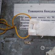 """""""Це знущання"""": Укрзалізниця видала своїм працівникам маски з серветок (ФОТО)"""