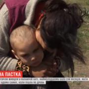 """""""Ховались під ліжком та під дверима, мати кричала"""": у селі знайшли мертвими трьох дітей (відео)"""