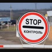 Село на Франківщині, де спалах коронавірусу, не можуть закрити – через державну трасу