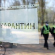 Прикарпатцям розповіли, які обмежувальні заходи запровадять впродовж 11-12 квітня