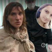 Завдала доньці 20 ударів ножем: оприлюднені деталі моторошного вбивства дівчинки під Харковом