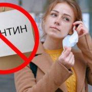Івано-Франківська область вступає в третій етап виходу з карантину (відео)