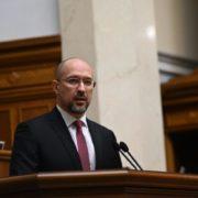В Україні буде новий карантин? Шмигаль зробив термінову заяву