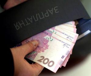 Після перевірки понад 400 прикарпатських роботодавців підвищили зарплатню працівникам