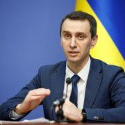 Коли в Україні відкриють дитячі садки: Ляшко назвав умову