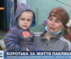 Благають про молитву: після коронавірусу 2-річний хлопчик втратив зір та йому відмовили ноги