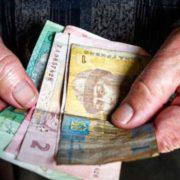 Пенсіонери старші 75 років щомісяця зможуть отримувати 500 гривень надбавки