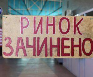 Промислові ринки повинні працювати: мер Франківська звернувся до Президента та Прем'єр-міністра