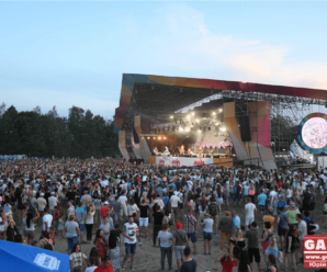 Найбільший музичний фестиваль Прикарпаття UNDERHILL перенесли на кінець серпня