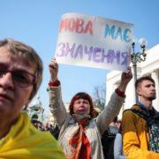 Школа у Кривому Розі: батьки обурені, що дітям нав'язують вивчення російської мови
