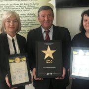 Івано-Франківську ОДКЛ визнали найкращим підприємством країни (ФОТО)