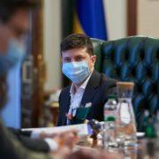 Зеленський заявив про другу хвилю коронавірусу і закликав Україну готуватися