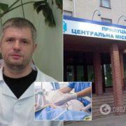 Дочка померлої від COVID-19 розповіла про жахи лікарні на Чернігівщині