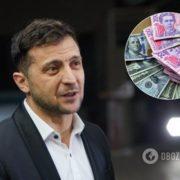Зеленський опублікував декларацію про доходи: за рік заробив більше 28 млн
