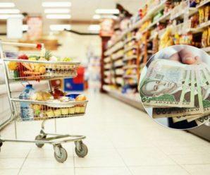 В Україні подорожчають головні продукти: економіст дав прогноз