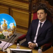 Зеленський відповів на вимогу забрати Києво-Печерську лавру в УПЦ МП