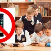 Табу на мобільні телефони: Верховна Рада розглядає законопроєкт про заборону ґаджетів під час уроків