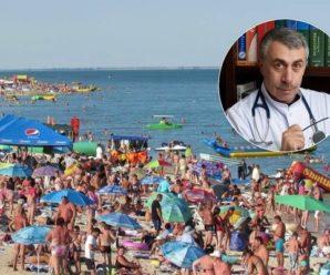 Доктор Комаровський розповів, чи безпечно цього року їхати на море (відео)