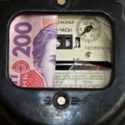 Українцям планують підняти ціни на електроенергію: подробиці