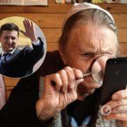 Частина українців отримає по дві зарплати на місяць: Мінсоц опублікувало список спеціальностей