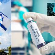 В Ізраїлі створили препарат від коронавірусу: країна оголосила про прорив