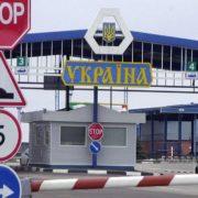 Україна відкриває кордони: повний список пропускних пунктів, які будуть працювати