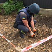 Застарілий боєприпас знайшли в Івано-Франківську (ФОТО)